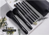 Professional Make Up Brush Set (7 Pcs) # 501-0005