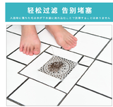 Clogging Floor Drain Stickers #701-0002
