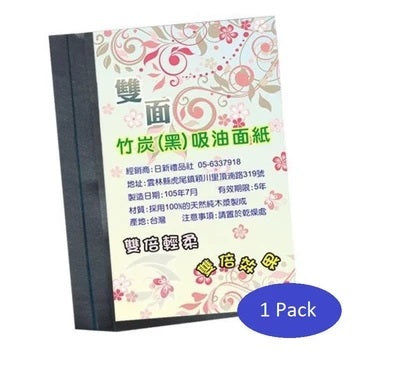 BLOTTING PAPER (SMALL) X 5 PACK # 501-0031