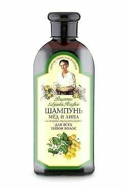 Babcia Agafia Hair Shampoo Shampoo For All Hair Types Honey And Linden 350Ml
