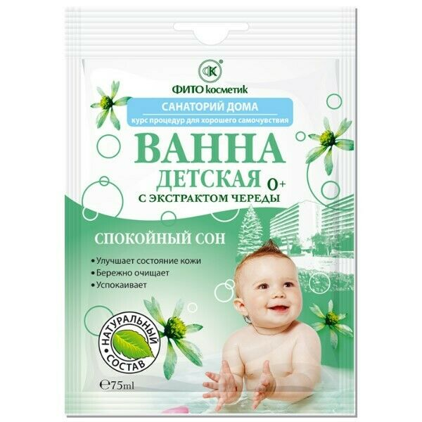 FITOKOSMETIK herbal bath for children 0+ with extract trefoil Ziolowa kapiel