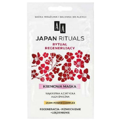 AA Japan Rituals  Cream face mask Regenerating ritual maska do twarzy