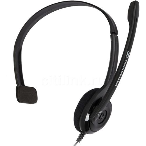 Sennheiser PC 2 Chat Internet Telephony Headset - Speak-IT Solutions LTD
