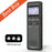Speak-IT Premier Password Protected 8 GB Telephone Recorder - Speak-IT Solutions LTD