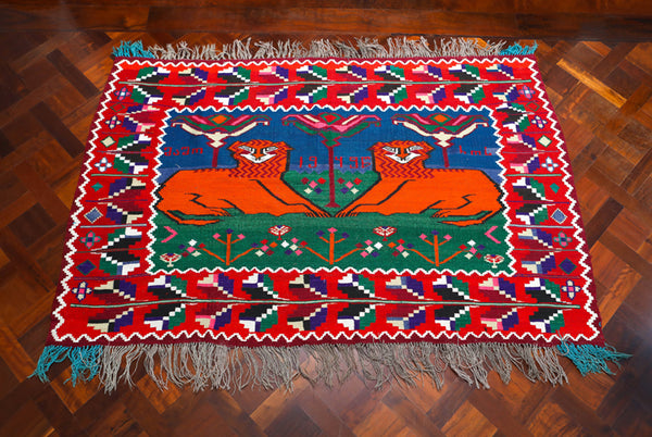 Vintage Georgia Kilim with Two Lions