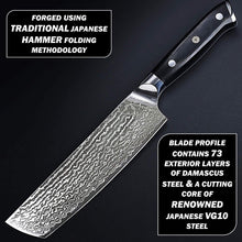 Load image into Gallery viewer, Masutas damascus nakiri knife being displayed laying on a black background