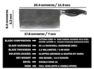 304mm Cleaver