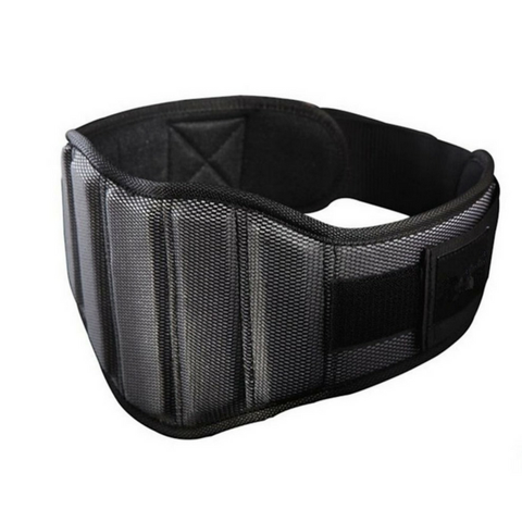 Adjustable padded back support weightlifting belt