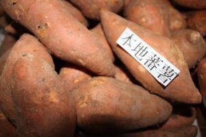 Organic Local Sweet Potatoes