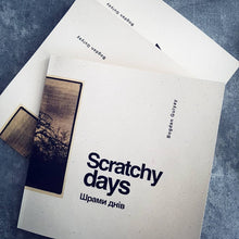 Scratchy Days - signed