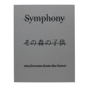 Symphony - mushrooms from the forest (Softcover)