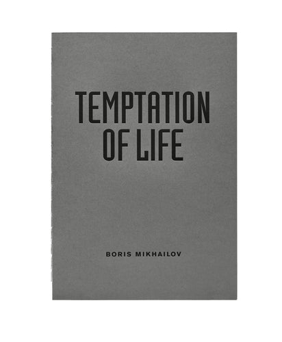 Temptation of Life - signed