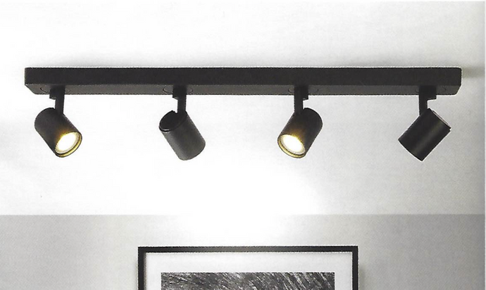 LIB 4 Lamp Adjustable Spotlight Bar In Black - ID 10380