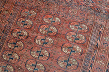 "Load image into Gallery viewer, Antique Tekke Rug - 5' x 7'11"" - Heriz & Merchant Rugs"