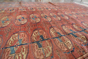 "Antique Tekke Rug - 5' x 7'11"" - Heriz & Merchant Rugs"