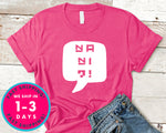 Anime Lover T-Shirt - Anime Cartoon Shirt