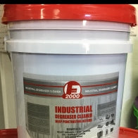 5 gal Degreaser F2000
