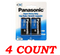 Panasonic C Super Heavy Duty Power Batteries, 4 ct.
