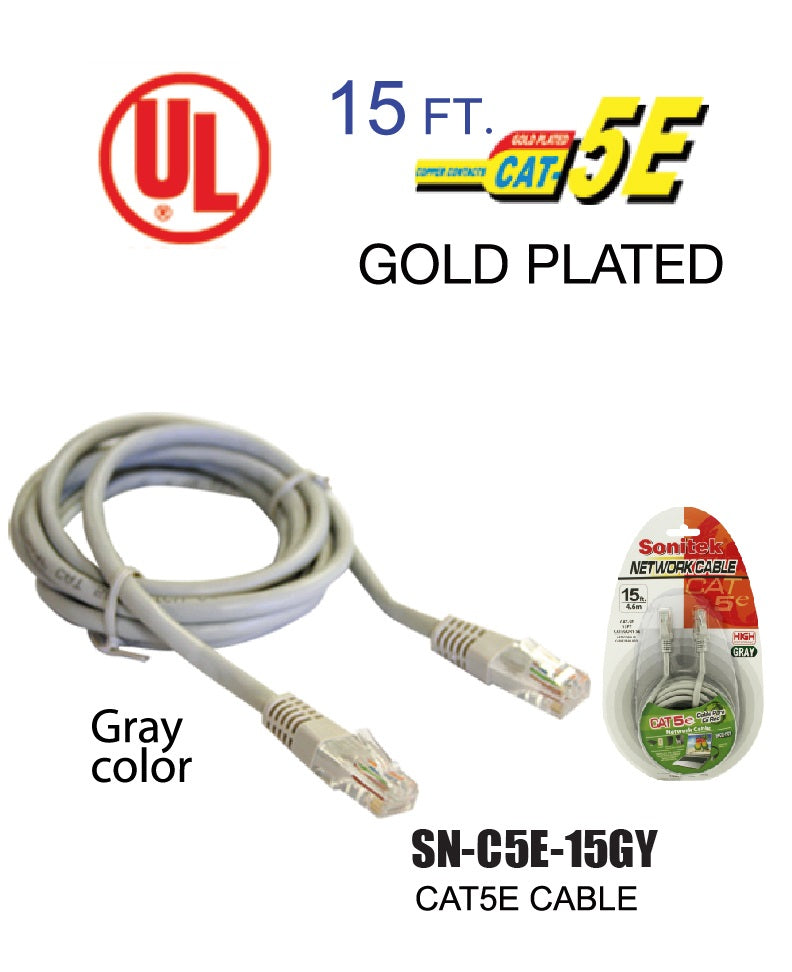 CAT 5e Network Cable, 15 ft.
