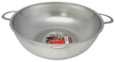 Colander Prima Collection, 11 in.