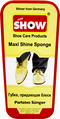 Neutral Maxi Shoe Shine Sponge