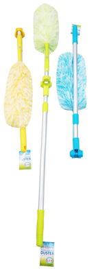Foldable Microfiber Duster With Telescope Handle, 5.5 ft.