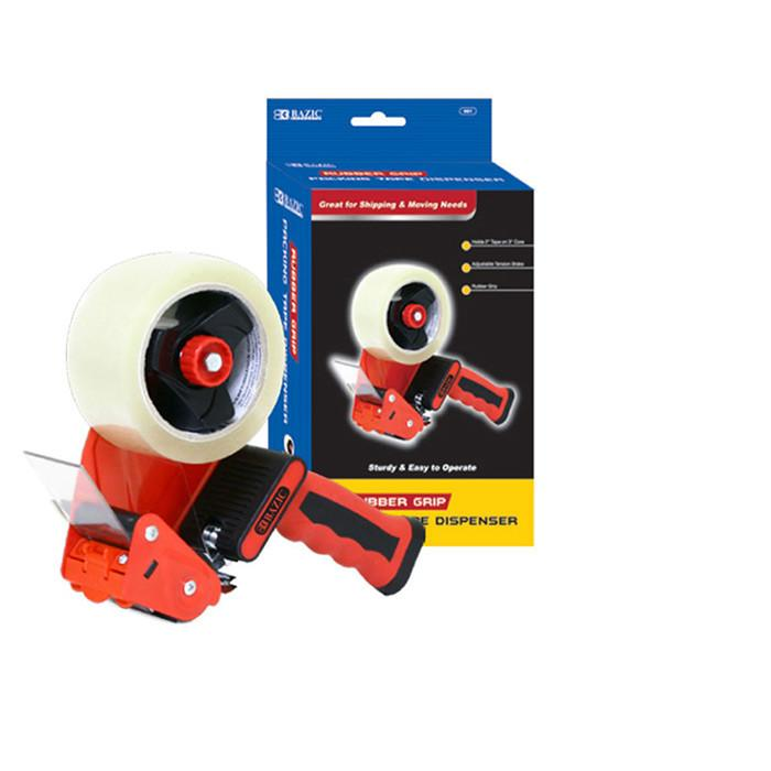 Rubber Grip Premium Comfort Packing Tape Dispenser