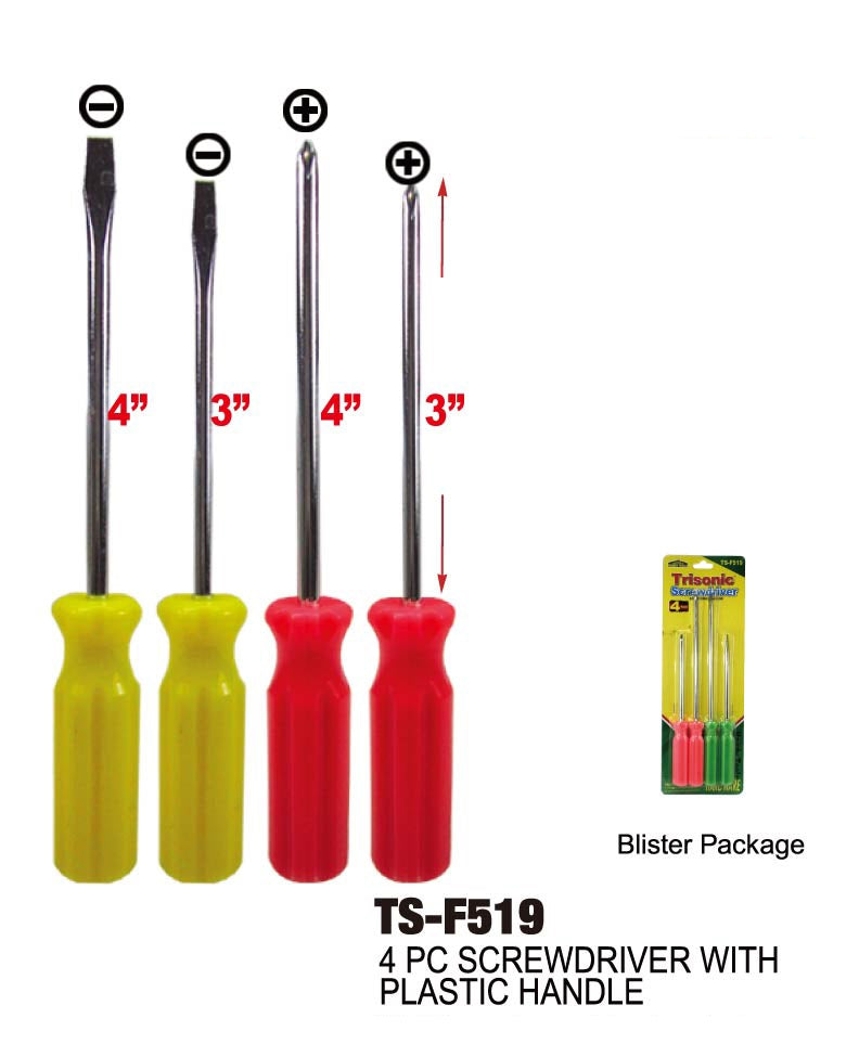Screwdriver Set, 4-ct.
