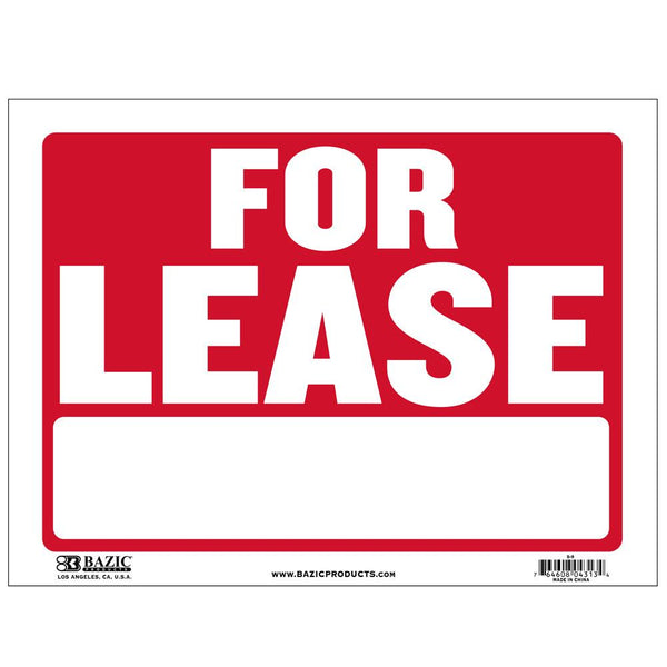 "9"" X 12"" For Lease Sign"