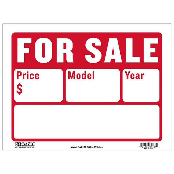 "9"" X 12"" For Sale Sign (2-Line)"