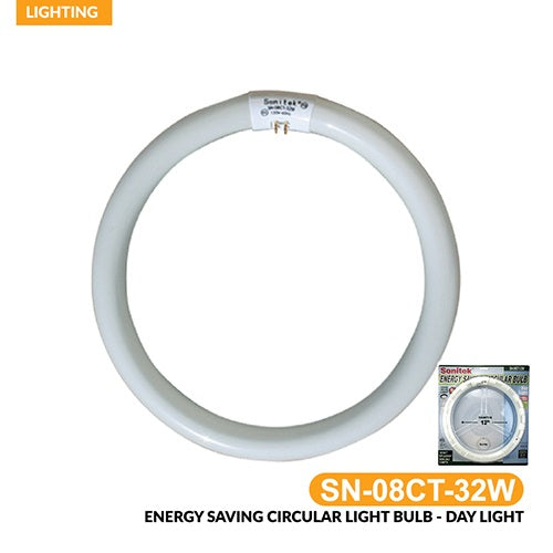 "12"" Diameter Ceiling Light Energy Saving Circular Bulb, 32 Watts (150 Equivalent)"