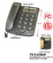 Memory Caller ID Speaker Phone, Black