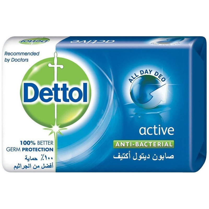 Dettol Active Anti-Bacterial Bar Soap, 105g