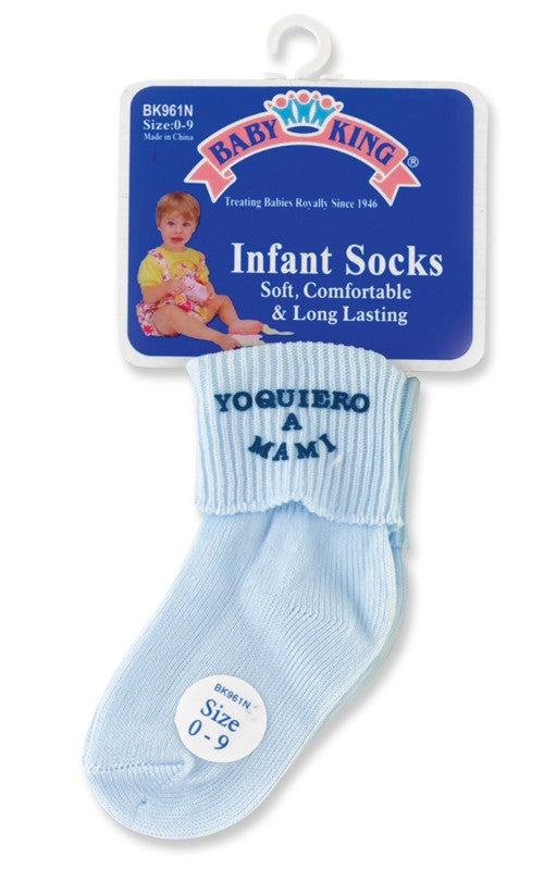 Baby King Baby Infant Nylon Socks (0-9 Months)