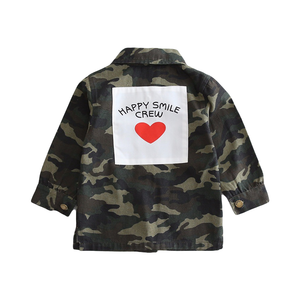 Children's Unisex Camouflage Windbreaker Jacket