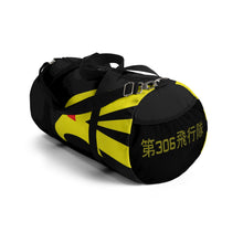 Load image into Gallery viewer, JASDF 306th TFS Inspired Duffel Bag - I Love a Hangar