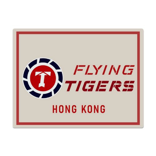 Flying Tigers - Hong Kong Metal Sign 16in x 12in - I Love a Hangar