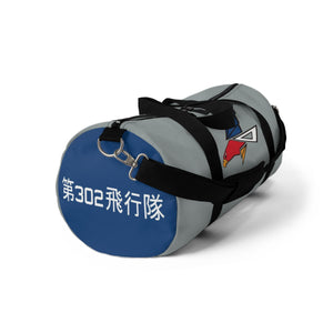 JASDF 302nd TFS Inspired Duffel Bag - I Love a Hangar