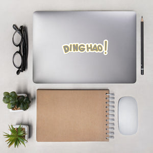 "P-51 ""Ding Hao!"" Inspired Bubble-free stickers - I Love a Hangar"