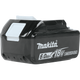 Makita BL1860B 18V LXT® Lithium‑Ion 6.0Ah Battery, (New) - ToolSteal.com