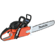 "Makita EA5000PREL-R 18"" 50 cc Chain Saw, (Reconditioned) - ToolSteal.com"