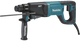"Makita HR2621-R 1"" AVT® Rotary Hammer, accepts SDS‑PLUS bits, (Reconditioned) - ToolSteal.com"