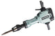 Hitachi H90SG 70-Pound Demolition Hammer, 1-1/8-Inch, (New) - ToolSteal.com