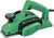"Hitachi P20SBK (P20SB) 3-1/4"" Planer with Metal Carrying Case, (New) - ToolSteal.com"