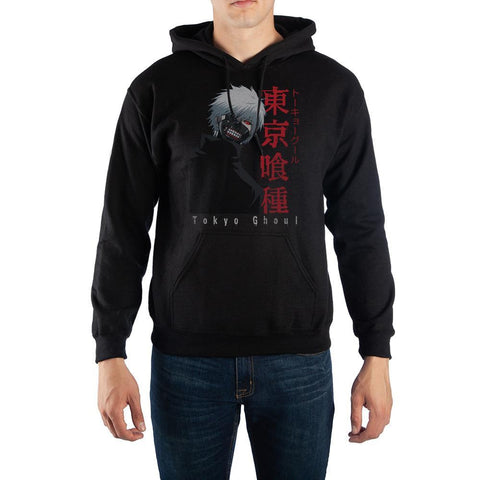 Tokyo Ghoul Hooded Sweatshirt with Japanese Text