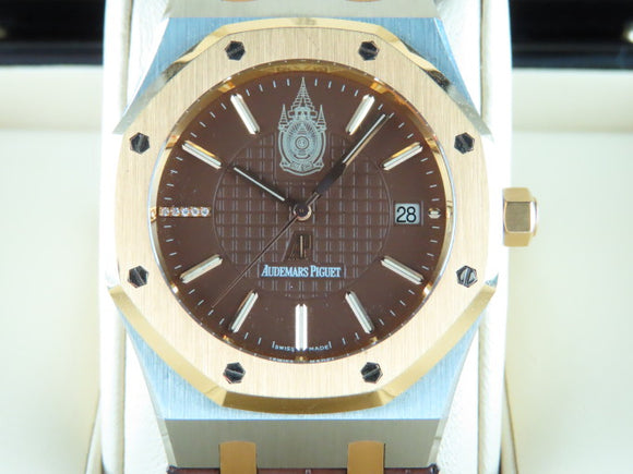 Audemars Piguet Royal Oak King of Thailand 80th Anniversary 18 ct. Rose Gold / Stainless Steel 39 mm 15311
