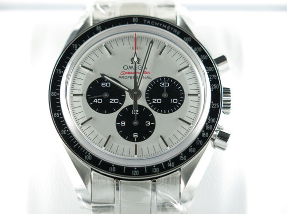 Omega Speedmaster Moon Watch Chronograph Tokyo 2020 Olympics Japan Only Limited Edition