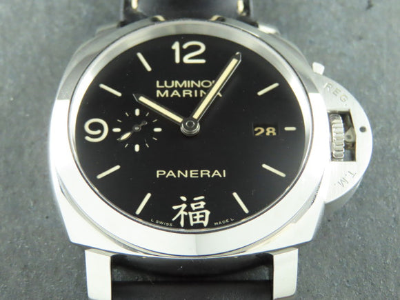 Panerai Luminor 1950 3 Days Automatic Fu 福 44 mm