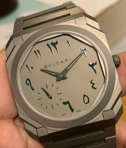 Bvlgari Octo Finissimo Arabic Dial Green Hour Markers