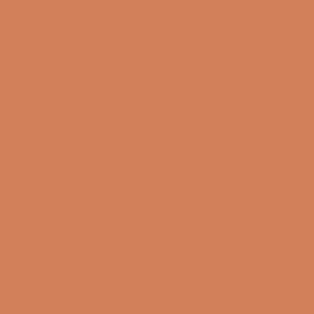 1038 Jack-O-Lanter  is a paint colour from the Ulttima Plus Fan Deck. Available at Harris Paints and BH Paints in the Caribbean.